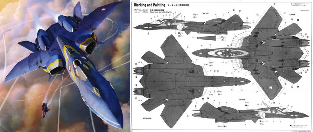 YF-21i01.jpg