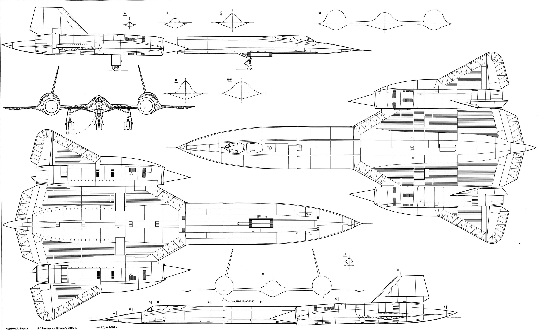 SR-71-BlackBird.jpeg