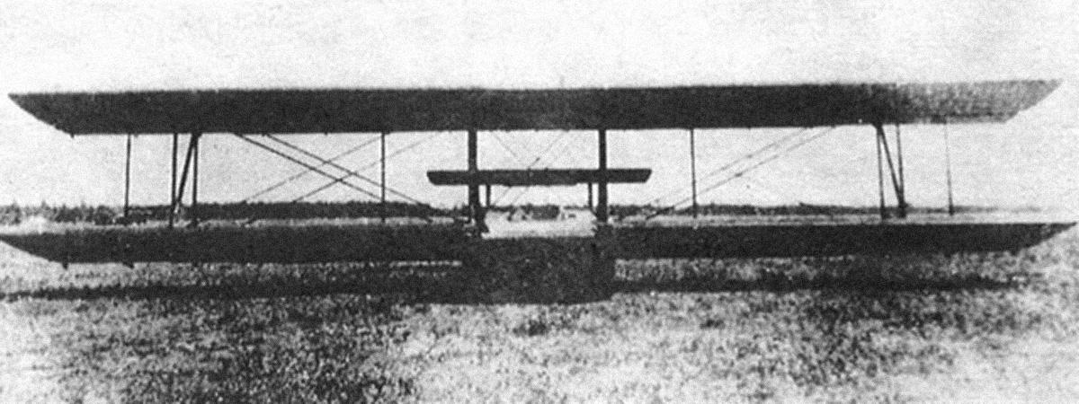 FlyingTanks5.jpg