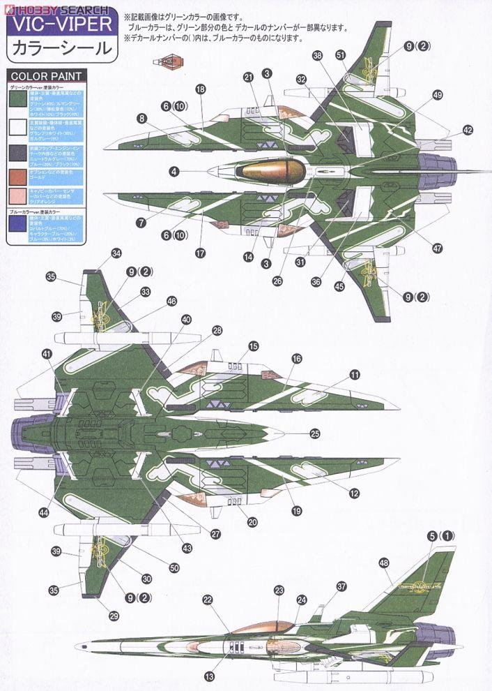 DFC2BAE9-3C44-478F-B1D8-695C6DCA2A53.jpeg